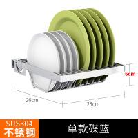 304不锈钢水槽沥水篮池厨房置物架晾放碗碟盘子收纳架碗筷家用品