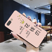 oppoa5手机壳oppoK1潮牌女款oppor15x磨砂软硅胶套opopK1新款个性创意0pp0r