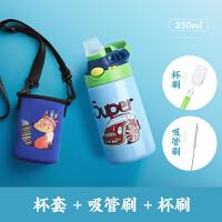 儿童宝宝水杯带吸管保温杯便携幼儿园可爱学生男孩女童小容量水壶幼儿园小朋友用的