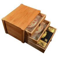 普洱茶盒子茶饼盒400克竹制通用简约黑茶茶砖包装盒收纳抽屉式