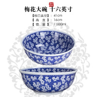 超大特大青花汤盆汤碗面碗陶瓷家用大号大碗餐具酸菜鱼碗商用鱼盆