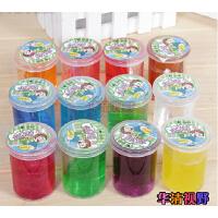 12色整套水晶彩泥儿童节礼物荧光3D水晶彩泥diy材料 放屁泥 此款适合五岁以上孩子使用!