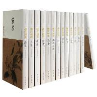 故宫画谱 中国历代名画类编系列 全14册 丰富的古画素材图 故宫博物院出版旗舰店