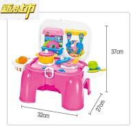 【六一儿童节特惠】 儿童过家家玩具女 男宝宝声光做饭玩具 套装 厨房游戏凳子 粉红色 凳子厨房餐台