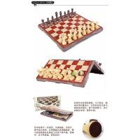 友邦中号仿木制国际象棋西洋棋二合一磁性棋 折叠棋盘带立体棋子
