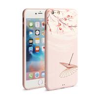 宾丽 手机壳立体浮雕彩绘防摔卡通动漫软壳套适用于iPhone6/6s 4.7英寸