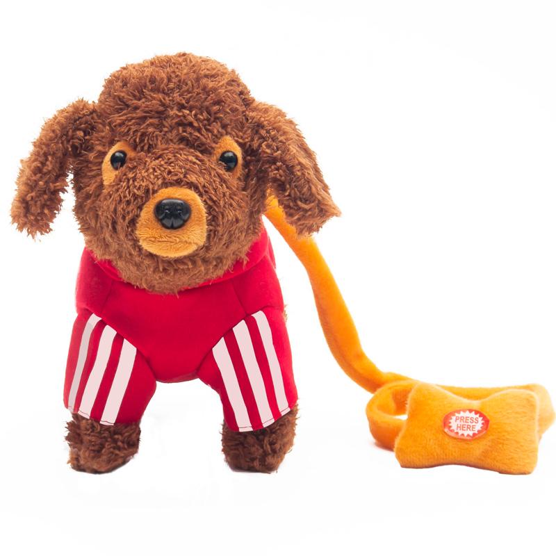 智能仿真小狗玩具狗毛绒电动会动的小狗会说话会走路唱歌跳舞泰迪狗狗益智儿童玩具小朋友陪伴礼物 红色 泰迪牵绳狗 非充电普通120首电池版