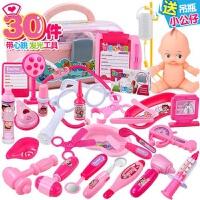 儿童医生玩具套装医院宝宝打针女孩女童3-5-6岁7护士小孩看病医护