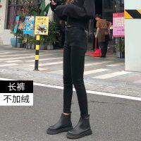 秋冬季牛仔裤女灰色紧身小脚裤弹力韩版黑色学生高腰铅笔加绒长裤