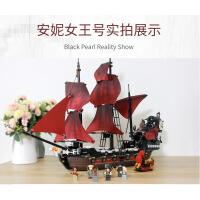 加勒比海盗船系列安妮女王复仇黑珍珠积木高难度拼装模型玩具