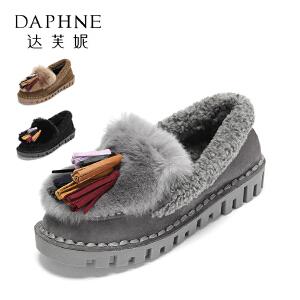 Daphne/达芙妮秋冬款平底毛毛鞋女时尚拼色流苏厚底单鞋女