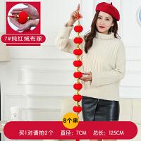 小红灯笼串挂饰大红户外喜庆结婚会场布置用品春节元旦新年装饰品
