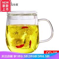 玻璃茶杯带把耐热过滤茶杯子男士泡茶杯家用大容量玻璃花茶杯 QD-08 600ML