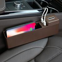 苹果x车载无线充电器iPhone 8小米MIX 2S三星S8 S9汽车夹缝收纳盒