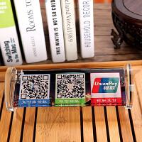 二微码收付款 创意支付牌微信支付标识牌水晶收银台付款码桌牌收款提示牌 BX