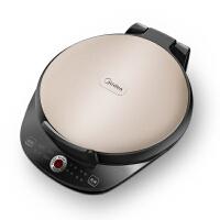 Midea/美的JK30Easy103煎烤机电饼铛家用电饼铛双面加热煎烤机