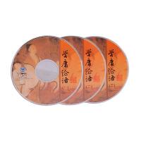 儿童早教国学启蒙 论语大学中庸 标准普通话朗读CD光盘(不附书)学庸论语 爱和乐