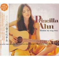 普莉西雅:音乐记事本(CD)