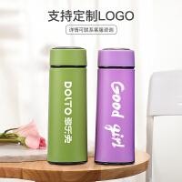广告杯定制logo塑料玻璃水杯批�l创意活动小礼品赠品麦香杯子印字
