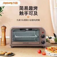 九阳(Joyoung)电烤箱家用多功能烘焙定时控温迷你10L 棕色 KX10-V601