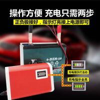 汽车电瓶充电器12V踏板摩托车铅酸蓄电池12伏轿车智能通用充电机