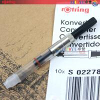 满99包邮 正品 德国rotring红环钢笔 旋转式吸墨器|转换器 墨水上墨器