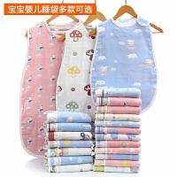 睡袋空调房纯棉六层纱布儿童婴儿防踢背心式春秋夏季薄款
