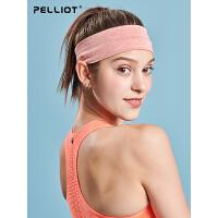 【5折再叠加店铺券】伯希和运动发带男女头戴止汗带健身瑜伽跑步导汗运动头巾吸汗束带