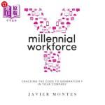 【中商海外直订】Millennial Workforce: Cracking the Code to Generati