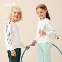 【直降价:272】安奈儿童装男女童套装2020春季新款儿童休闲长袖上衣裤子两件套装