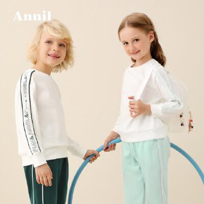【活动价:272】安奈儿童装男女童套装2020春季新款儿童休闲长袖上衣裤子两件套装 休闲版型套装穿着方便简单