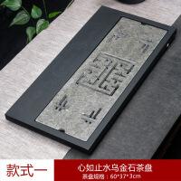 乌金石干泡茶盘茶台禅意日式长方形储水家用茶托陶瓷简约现代