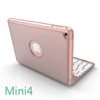 苹果iPad mini4保护套mini2蓝牙键盘7.9英寸迷你1/3金属A1489防摔学生超薄i