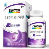 善存(Centrum)褪黑素�S生素B6��z囊90粒 改善睡眠