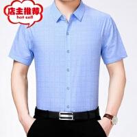 短袖衬衫男修身中年时尚高档休闲衬衣爸爸装半袖上衣免烫格子