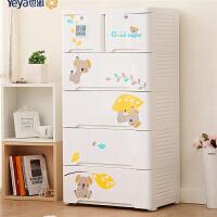Yeya也雅收纳柜子抽屉式塑料婴儿树熊宝宝衣柜儿童储物柜五斗柜整理柜