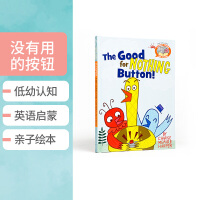 The Good for Nothing Button 精装 英文原版 莫威廉斯 Mo Willems小猪小象第2季 E
