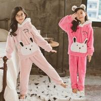 女童珊瑚绒睡衣厚款儿童女宝宝法兰绒家居服套装大童长袖秋冬季