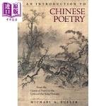 【中商原版】An Introduction to Chinese Poetry 英文原版 中国诗歌简介