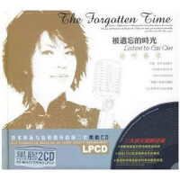 商城正版高品质黑胶CD《蔡琴 被遗忘的时光》你的眼神 出塞曲2CD