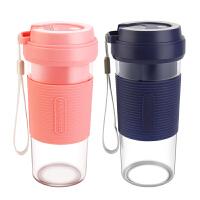 海牌 便携充电式榨汁机小型家用榨汁杯电动果汁机迷你充电料理杯水果汁杯300ML 迷你榨汁杯子