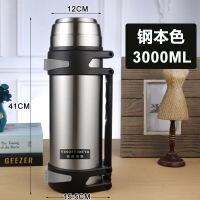 304不锈钢保温壶保温杯3L超大容量家用热水瓶男女车载户外旅游壶