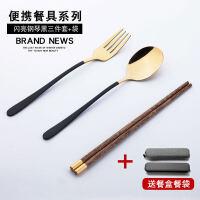 筷子勺子套装木质收纳叉子盒便当三件套单人小学生儿童餐具便携式