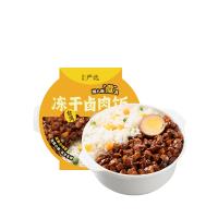 【网易严选 食品盛宴】冻干卤肉饭