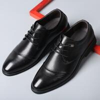 承发 正装皮鞋子男士商务休闲系带耐磨工作上班舒适鞋子男 35653