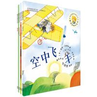 聪明豆绘本第11辑(套装共6册)