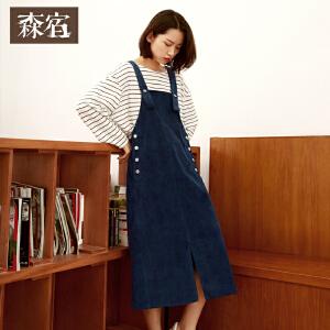 【尾品直降】森宿仙草芋圆秋装文艺纯色长款背带连衣裙