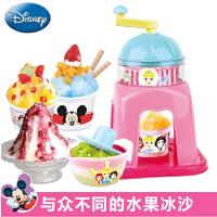 迪士尼儿童冰沙机刨冰机 家用水果冰沙机雪糕机制作玩具含榨汁器