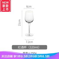 金边玻璃酒杯无铅玻璃高脚杯红酒杯葡萄酒杯家用酒具套装