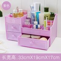 化妆品收纳盒化妆盒首饰盒整理盒大号桌面收纳盒收纳箱